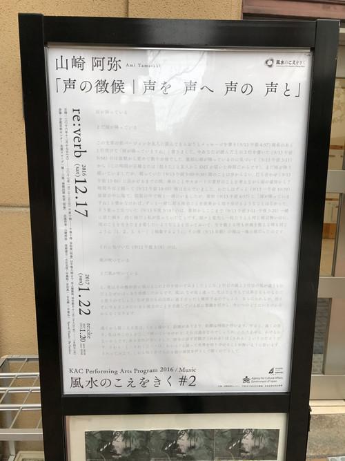 Th_image3_2