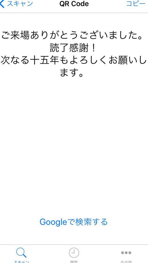 Th_img_3657